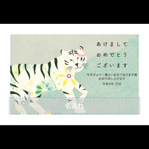 年賀状印刷デザインテンプレート : 4159