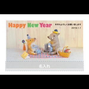 年賀状印刷デザインテンプレート : 4306