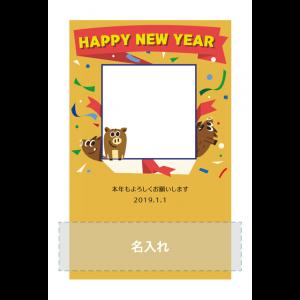 年賀状印刷デザインテンプレート : 4308