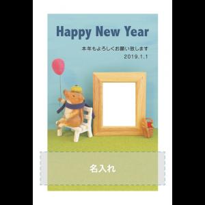 年賀状印刷デザインテンプレート : 4309