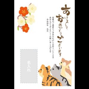 年賀状印刷デザインテンプレート : 5024