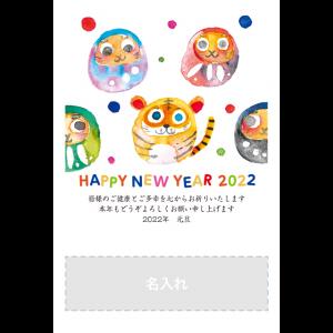 年賀状印刷デザインテンプレート : 5078