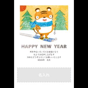 年賀状印刷デザインテンプレート : 5090