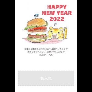 年賀状印刷デザインテンプレート : 5109