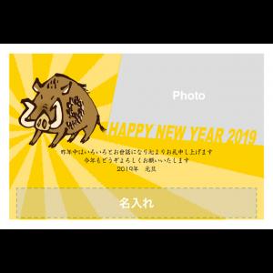 年賀状印刷デザインテンプレート : 5287