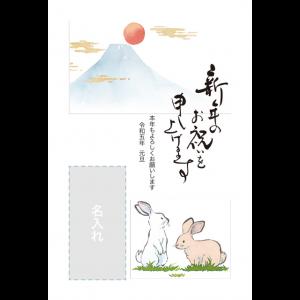 年賀状印刷デザインテンプレート : 6062