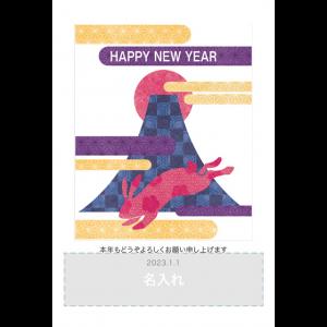 年賀状印刷デザインテンプレート : 6104