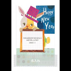 年賀状印刷デザインテンプレート : 6109