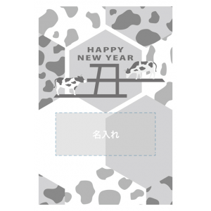 年賀状印刷デザインテンプレート : 6254