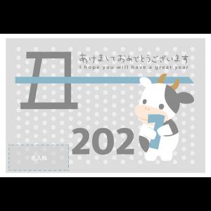 年賀状印刷デザインテンプレート : 6296