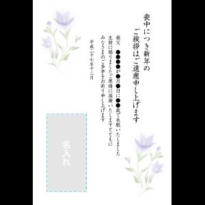 年賀状印刷デザインテンプレート:0247