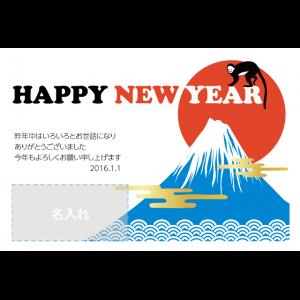 年賀状印刷デザインテンプレート:0355