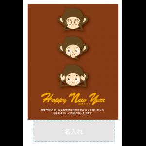 年賀状印刷デザインテンプレート:0456