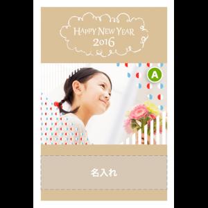 年賀状印刷デザインテンプレート:0519